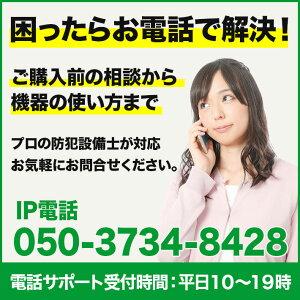 困ったらお電話で解決!電話サポート
