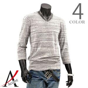 【2点以上も送料無料】Tシャツ メンズ 7分袖 7分袖Tシャツ トップス 引き揃え 杢 フライス Vネック スコーネ 綿 コットン 綿100% フライス生地 M L LL 送料無料 メンズファッション