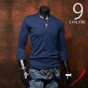 Tシャツ カットソー ファッション ブラック ブラウン