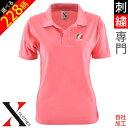 半額セール ファッション 刺繍 半袖 ポロシャツ レディース オリジナル 無地 ワンポイント ロゴ ...