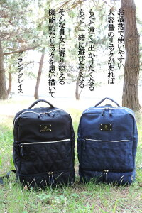 1507da955da8 ... マザーズリュックマザーズバッグリュック大容量軽量背面ポケット多機能哺乳瓶ママバッグ ...