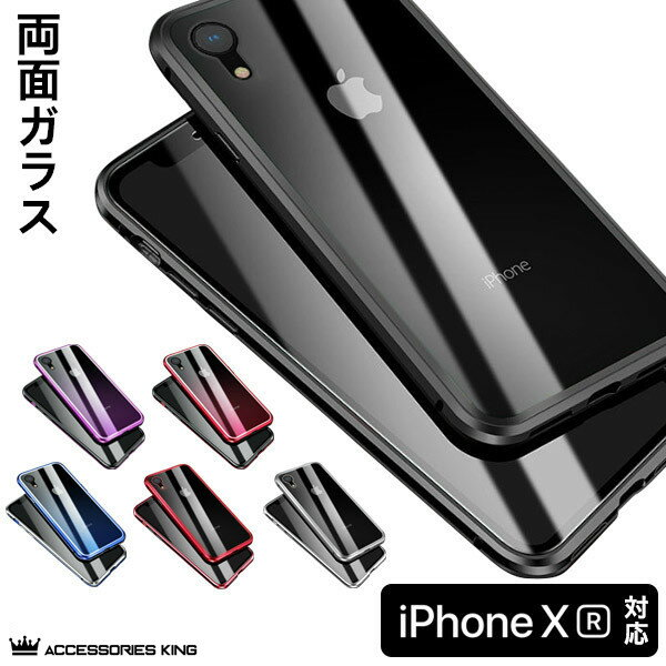 スマートフォン・携帯電話アクセサリー, ケース・カバー iphone10r iPhonexr xr iphone xr iPhone xr 360 xr