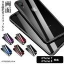 iPhoneSE ケース 第2世代 se2 マグネットケース iPhone8 ケース ガラスケース アイフォン8 エ……