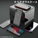 iPhoneSE ケース クリアガラスケース iphonexr カバー 耐衝撃 iphonexs ケース iphone xs ipho……