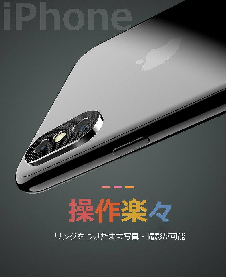 高級感 iPhone XR カメラレンズ保護フィルム 貼付簡単 iphonexr カメラ用アルミフィルム アイフォンカメラリング 全面 アイフォンxr レンズ液晶保護フィルム アルミ合金 傷防止