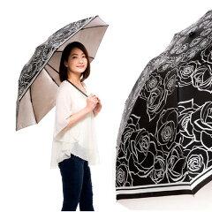 (UVカット傘)紫外線カット率99%1級遮光Fortuna晴雨兼用折りたたみ遮熱日傘ジャンボ晴雨兼用傘<メール便不可>(大きめ,大,ビッグ,晴雨兼用,傘,かさ,日傘,折りたたみ,UVカット,遮熱,遮光サンバリア,軽量,ブラック,日焼け,美白,旅行,海,夏,折りたたみ傘)02P03Dec16_z