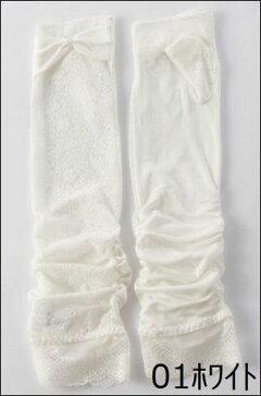アームカバーUVアームカバーuvアームカバーレディース運動会アームカバー涼しいuvカットアームカバーロング冷感アームカバー日焼け対策シルクP08Apr16◆