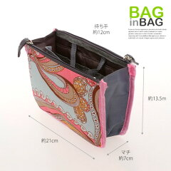バッグインバッグ大人かわいいバッグインバッグ小さめ整理収納整理整頓ポーチトラベルポーチインナーバッグキュート仕切り小分けバッグの中がスッキリミニバッグ収納バッグボタニカル柄おしゃれかわいい内側ポケット