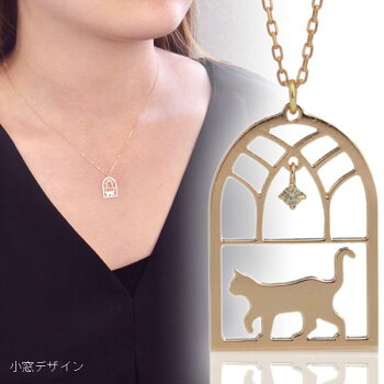 K10PGダイヤモンドネコネックレス/送料無料【楽ギフ_包装】