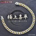 18金 喜平ブレスレット k18 メンズ ゴールド プラチナ Pt900 リバーシブル コンビ 模様 刻印入り 14g 18.5cm 男女兼用 キヘイ