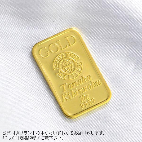 インゴット 純金 K24 10g ゴールドバー INGOT/送料無料