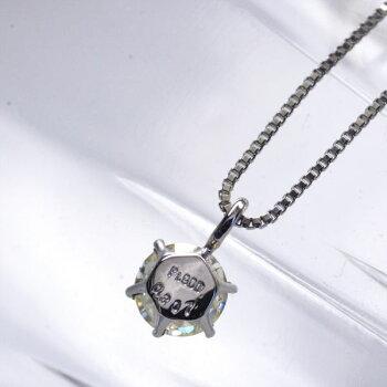 即納Pt900/Pt850一粒ダイヤモンド0.307ctUnderNSI-1EXCELLENTプラチナネックレス中央宝石研究所鑑定書付/送料無料【対応】