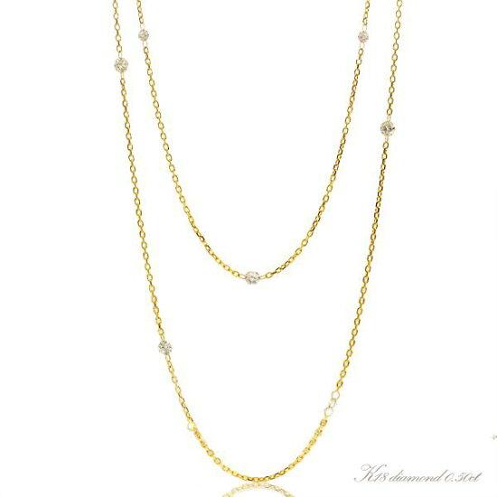 即納 K18 ダイヤモンド ステーションネックレス 0.50カラット/送料無料【あす楽対応】