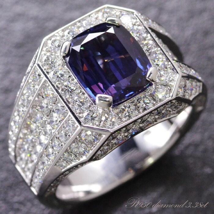 アレキサンドライト ダイヤモンド メンズ リング プラチナ Pt950 17号