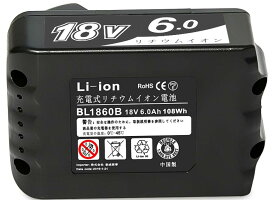 マキタBL1860Bマキタ互換バッテリー18V6.0Ah2個セット残量表示付