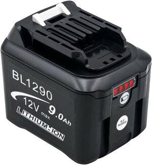 マキタBL1015B2個マキタ互換バッテリー10.8V/12V3.0ah電量表示付