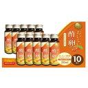 富士フイルム富山化学富山化学の技術提携 国産 おいしい酢卵(生姜プラス)ストレートタイプ(50ml) 10本入 その1