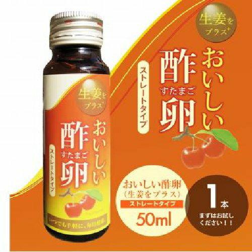 栄養・健康ドリンク, 栄養ドリンク剤  50ml) 1