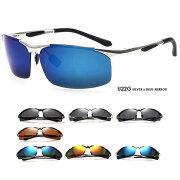 U22 偏光 スポーツ サングラス ミラー メンズ レディース 高品質 釣り ドライブ  紫外線(UV)カット 軽量