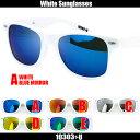 送料無料 ウェリントン型ミラーサングラスが激安価格 10303+u51メンズ レディース 白フレームウェイファーラー タイプ 紫外線99%カット UVカット ホワイトフレーム