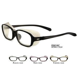 花粉症 ガード メガネ FD010 ゴーグル 防塵 花粉対策 伊達 眼鏡 予防 紫外線 UVカット