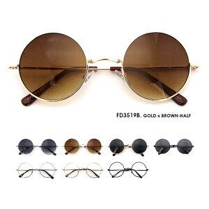 丸型サングラス 丸型眼鏡 FT3519 メンズ レディース ラウンド UVカット