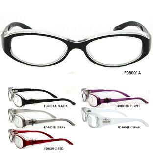 花粉症 メガネ FD8001 予防 保護 伊達 眼鏡 ゴーグル 防塵 花粉対策紫外線カット UVの画像