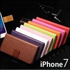 iphone7 /7PLUS ケース AL604 iPhone7ケース アイフォン7 / 7プラス専用 本革風PUレザーケース本革調 手帳型 case カードホルダー カード収納 横開き フリップケースカワイイ ブランド カバー