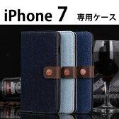 iphone7 / 7PLUS ケース デニム AL608 手帳型 手帳 iPhone7ケース アイフォン7 / 7プラス 専用 PUケースかわいい ジーンズ ブランド カードホルダーカバーカード収納 横開きフリップケース インディゴ