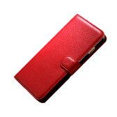 iphone6 plus ケース AL551 本革 レザー 調 PUレザー 手帳 手帳型カードホルダー カード収納 横開き フリップケースPU レザーケース カワイイ ブランド iphone6plus ケースアイフォン6プラス 手帳型ケース アイホン6 カバー