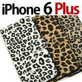 【送料無料】iphone6plus ケース AL552 iphone6ケース ヒョウ ヒョウ柄 豹柄 ひょう手帳型ケース 手帳 アイホン6プラス iphone6プラスブランド かわいい iphone6plus用ケース カバーPU レザーケース カード収納 横開きフリップケース