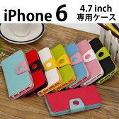 iPhone iphone6s iphone6 ケース AL603 本革 レザー 調 PUレザー 手帳 手帳型シリコン カードホルダー カード収納 横開き フリップケースPU レザーケース カワイイ ブランドアイフォン6 手帳型ケース アイホン6iphone6用ケース カバー かわいい