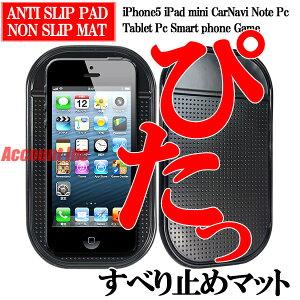 カーナビ タブレット スマート アイフォン スマホグッズホルダー シリコン ギャラクシー