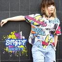 GRV ナミT Tシャツ ショート丈 変形 デザイン 半袖 ...