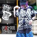FUCK YOU T Tシャツ スカル 骨 メンズ レディース キッズ 半袖 原宿系 ファッション パンク ロック 大きいサイズ 黒 白 ダンス 衣装 ヒップホップ 派手 カワ 柄 個性派 個性的 [メール便可] その1