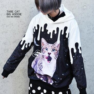 タレアンジBIGパーカー 猫 猫柄 ねこ ネコ パーカー 長袖 薄手 原宿 原宿系 ファッション レディース メンズ ダンス衣装 オーバーサイズ 大きいサイズ 派手カワ 個性的 黒 ブラック プルパーカー ACDC RAG ACDCRAG
