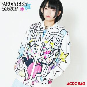 LIVE AC ジャケット ブルゾン MA-1 薄手 原宿 原宿系 ファッション メンズ レディース トップス サブカル かわいい 個性的 派手カワ ダンス 衣装 ヒップホップ ダンス衣装 白 ホワイト ACDCRAG