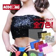 ACDD/���ѥ���塼�֥ȥå�/DANCE/����/���/���ѥ�/���/HIPHOP/��������