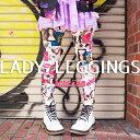 レディレギンス レギンス レディース 10分丈 派手 柄 柄物 バービー かわいい 原宿系 青文字系 ファッション ダンス 衣装 キッズ ヒップホップ 個性的 個性派 唇 リップ ACDCRAG