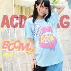 BOOM Tシャツ 原宿系 Tシャツ 派手 派手カワ 半袖 水色 ブルー 青 カラフル 個性的 個性派 ダンス 衣装 ダンス衣装 ヒップホップ 青文字系 ACDC ACDCRAG