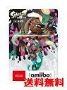 amiibo イイダ (スプラトゥーンシリーズ) [Nintendo Switch]