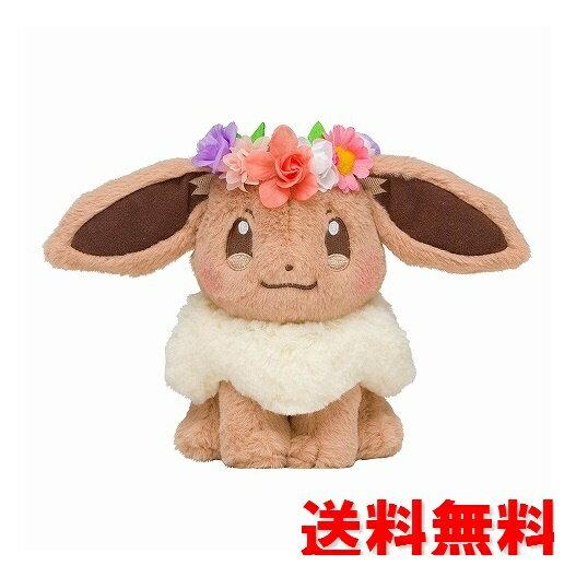ぬいぐるみ・人形, ぬいぐるみ  PikachuEievuis Easter
