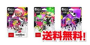 Splatoon 2 (スプラトゥーン2) amiibo アミーボ 3種 (ガール【ネオンピンク】、ボーイ【ネオングリーン】、イカ【ネオンパープル】 (スプラトゥーンシリーズ)