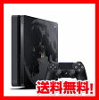 【Amazon.co.jp限定】PlayStation 4 FINAL FANTASY XV LUNA EDITION (1TB)【初回生産特典】武器「正宗/FINAL FANTASY XVオリジナルモデル」アイテムコード同梱