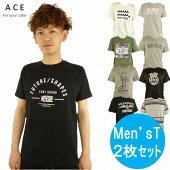メンズTシャツ2枚セットメンズTシャツ半袖無地ロゴ大きいサイズMLLLXL福袋送料無料
