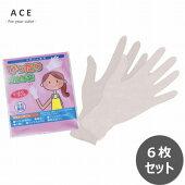 【送料無料】ぴったりゴム手袋天然ゴム掃除園芸介護手袋ペットのお手入れ極薄6枚セット