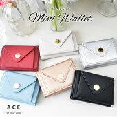 【期間限定】ミニウォレットミニ財布レディースかわいいプチプラ三つ折り小さめコンパクト小銭入れ