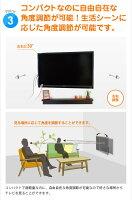 テレビ壁掛け金具壁掛けテレビ22,32,37,40インチ対応ブラケットLCD-2600vesaテレビ壁掛金具シャープAQUOS対応