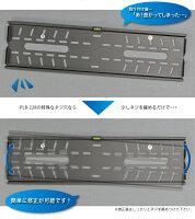 テレビ壁掛け金具壁掛けテレビ37-65インチ対応上下角度PLB-ACE-228M液晶テレビ用テレビ壁掛け金具