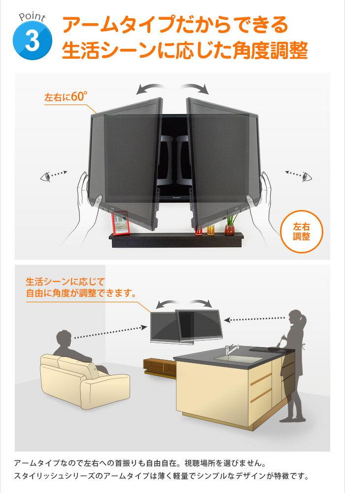 テレビ壁掛け金具 壁掛けテレビ 37-65インチ対応 自由アーム式 PRM-LT19M 液晶テレビ用テレビ壁掛け金具 4Kテレビ対応 一部レグザ対応OK